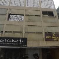 Hotel Pictures: Hotel Rosewood, Mumbai