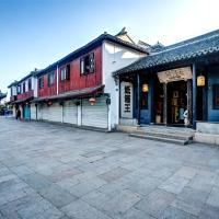 Zdjęcia hotelu: Carton King Art Space, Kunshan