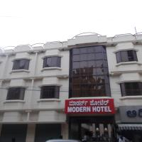 Hotellbilder: Modern Hotel, Bangalore