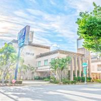 Fotografie hotelů: Shuiti Business Boutique Motel, Tainan