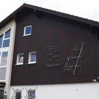 Hotel Pictures: Gästehaus am Steinwald, Friedenfels