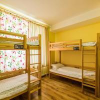 Hotellbilder: Dalian Buzz Light Year Youth Hostel, Dalian