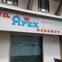 Photos de l'hôtel: Hotel Apex Regency, Bombay