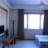 Hotel Pictures: Harbin Fanqi Apartment, Harbin