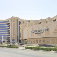 Fotos de l'hotel: Somewhere Hotel Apartment Al Ahsa, Al Ahsa