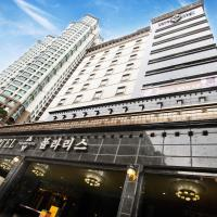 Polaris Tourist Hotel