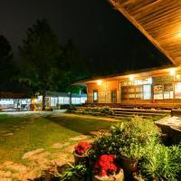 Fotografie hotelů: Guesthouse Nabiya, Chuncheon