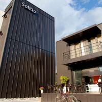 Fotografie hotelů: SolRio Pension, Chuncheon