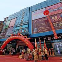 Hotel Pictures: Mhatan Hotel Zhongshan Guzhen Haobang, Zhongshan