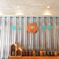 Fotos del hotel: South Home, Tainan