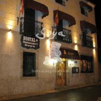 Фотографии отеля: Hotel Restaurante Goya, Piedrahita