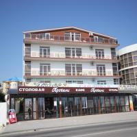 Hotelfoto's: Provans, Vitjazevo
