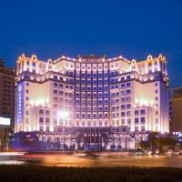 Sky Fortune Boutique Hotel Shanghai