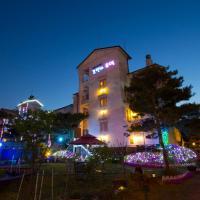 Fotografie hotelů: Riverside Memorial Pension, Gapyeong