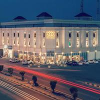 Fotos de l'hotel: Noon Hotel Suites, Al Khafji