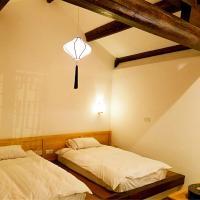 Fotos do Hotel: Goods House, Datong