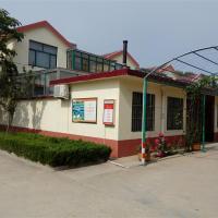 Zdjęcia hotelu: Wanbao Meixuan Yujia Villa, Rizhao