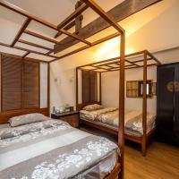 Hotellbilder: Jiu Si Tang Travelling with Hotel, Wuyuan