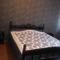 Hotellikuvia: Guest House Arqania, Mestia