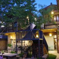 Fotos de l'hotel: No.37 Historical Courtyard, Wuyuan