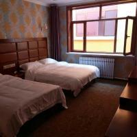 Hotelbilder: Bashang, Hexigten