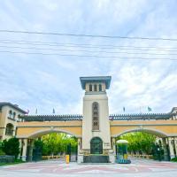 Hotelbilleder: Qidao Garden, Zhoushan