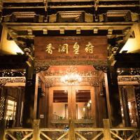 Zdjęcia hotelu: Shangri-La Royal Boutique Inn, Shangri-La