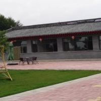 Zdjęcia hotelu: Xianbei Inn Datong, Datong