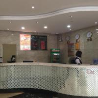 Hotellbilder: Yaju Business Hotel, Shenzhen
