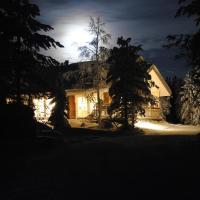 Hotel Pictures: RukaNeliö Cottage, Aikkila