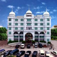 Hotel Pictures: Guibin Lou Hotel, Hezhou