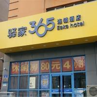 Zdjęcia hotelu: Eaka Hotel(Shijiazhuang West Street), Shijiazhuang