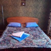 酒店图片: 戈格拉旅馆, 伊尔库茨克