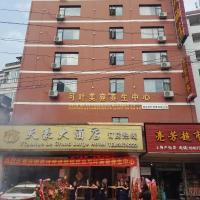 Hotellikuvia: Tian Hao Hotel Shida Branch, Guilin