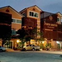Zdjęcia hotelu: Le Parc Hotel, Phitsanulok