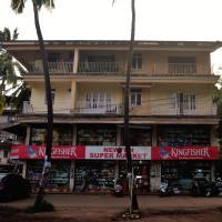 Foto Hotel: Kamat holiday phase 3, Calangute