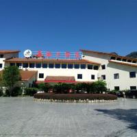 Zdjęcia hotelu: Wuyishan Meihai Hotel, Wuyishan