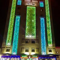 Hotelfoto's: Albayrahaa Hotel, Seeb