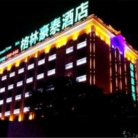 Hotel Pictures: GreenTree Inn GanSu Jiuquan Dunhuang Shazhou North Road Business Hotel, Dunhuang