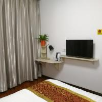 Hotel Pictures: Mianyang 7days Homestay, Mianyang