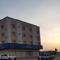 Fotos de l'hotel: Arjan Hajair Furnished Units, Al Ahsa