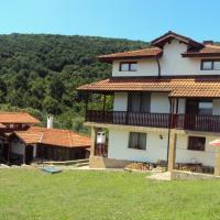 Fotos de l'hotel: Guest House Vasilena, Tryavna