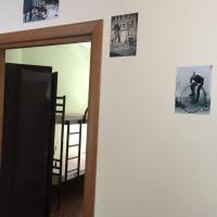 Zdjęcia hotelu: Bike Hostel Dnepr, Dniepropietrowsk