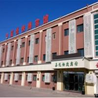 Hotel Pictures: Jiayue Express Hotel Jinhai Daqiuzhuang Branch, Tianjin