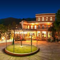 酒店图片: 帕克维拉吉KGH集团酒店, 加德满都