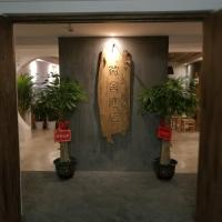 Hotel Pictures: Changsha Weishe City Homestay, Changsha
