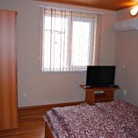 Fotos de l'hotel: Guest House IVAL, Lyulin