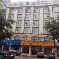 Hotellikuvia: Tiantian Express Inn, Guilin