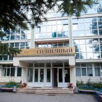 Hotelfoto's: Solnechniy, Tsjeljabinsk