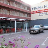 Фотографии отеля: Hostal Muntanya, Artesa de Segre